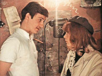 «Покровские ворота» (1982)
