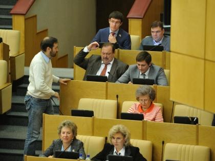 Илья Пономарев, Геннадий Гудков и Дмитрий Гудков во время работы в Госдуме