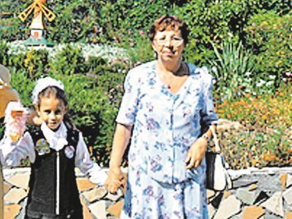 Бабушка-«террористка» Валентина Прасолова