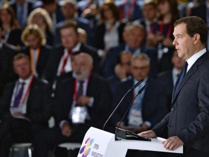 Дмитрий Медведев на форуме инновационного развития «Открытые инновации»