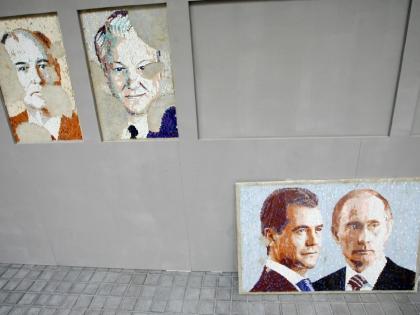 Портреты глав РФ