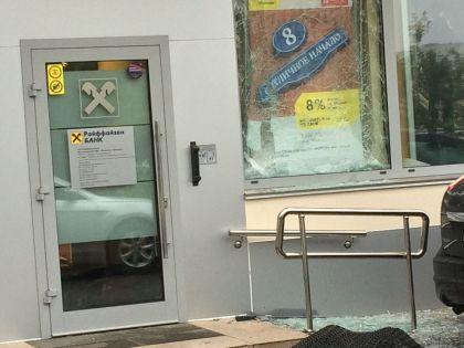 Очевидцы сообщили, что ночью в отделении банка произошел взрыв