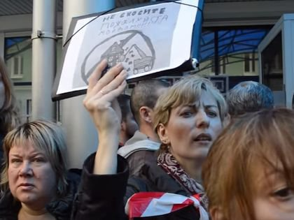 Стихийный митинг у Госдумы