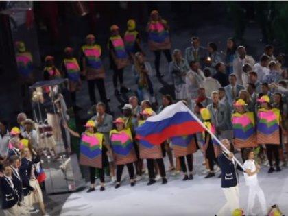 Олимпийская сборная Российской Федерации