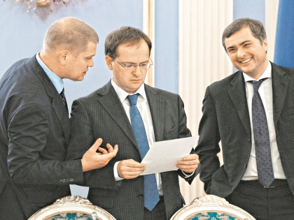 Иван Демидов, Владимир Мединский и Владислав Сурков