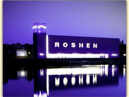 """Винницкая фабрика """"Рошен"""" не выключает иллюминацию, несмотря на замечания. Облэнерго обнародует список нарушителей - Цензор.НЕТ 3342"""