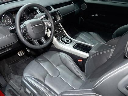 Добычей злоумышленника стал Range Rover Evoque