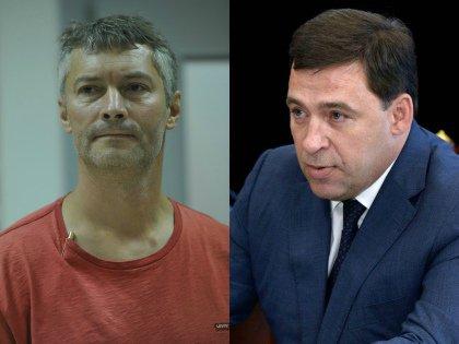 Мэр Екатеринбурга бросил вызов губернатору