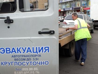 Москвичам предложат отслеживать нарушения правил парковки