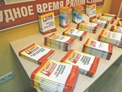26 млрд рублей помогли вернуть людям сотрудники центров, открытых «Справедливой Россией». Эти деньги недобросовестные коммунальщики вытянули из карманов россиян незаконно
