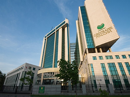 Российские банки призвали ЕС пересмотреть свою позицию относительно введенных ранее санкций