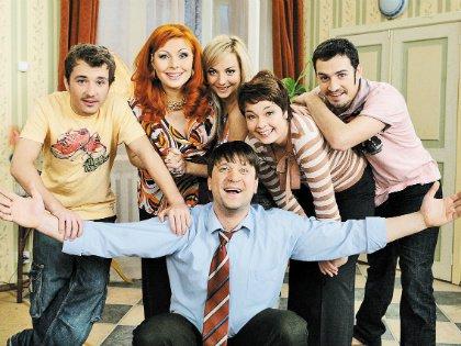 За десять лет съемок партнеры по сериалу «Счастливы  вместе» стали одной семьей