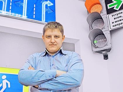 Александр Шумский