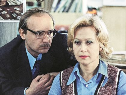После съемок в «Служебном романе» (1977) она получила звание народной артистки РСФСР