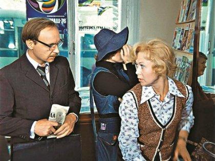 Кадр из фильма «Служебный роман»