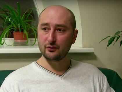 Писатель, журналист Аркадий Бабченко