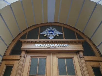 За строительство космодрома «Восточный» отвечает ФГУП «ГУСС «Дальспецстрой» при Спецстрое России»