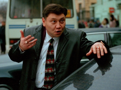 """""""Жмурки"""", 2005 г."""