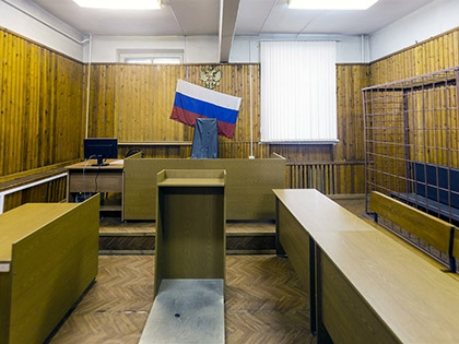 Судья Пресненского суда в Москве скончалась на рабочем месте