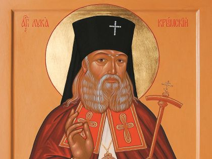 Архиепископ Лука умер 11 июня 1961 года, в воскресенье, в день Всех святых, в Симферополе