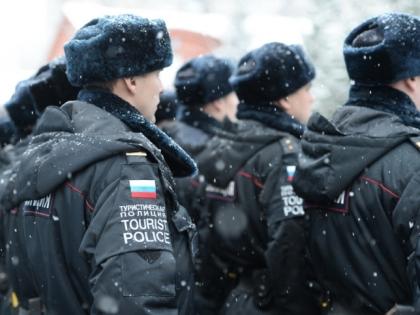 Туристическая полиция