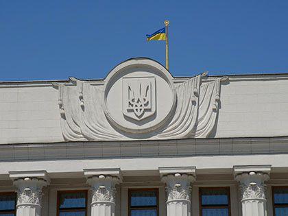В Раде предложили «переименовать» Россию в Московию