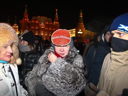 Сторонница Алексея Навального