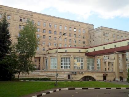Центральная клиническая больница в Москве