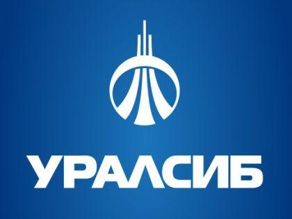 На санацию «Уралсиба» АСВ выделит кредитам Центробанка 81 млрд рублей