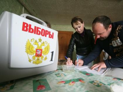 Выборы в Госдуму 2016 года