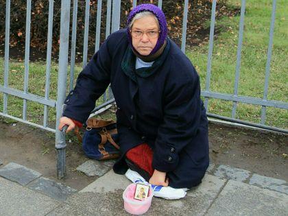 Сокращение пенсий