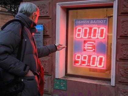Евро впервые за полторы недели упал ниже 75 рублей и стоит сейчас 74,98 рубля, а доллар опустился до 65,98 рублей