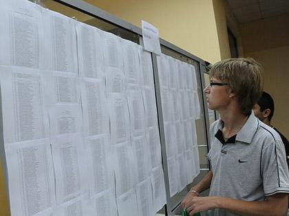 В Минобрнауки пообещали, что кризис не коснётся зарплат преподавателей и стипендий