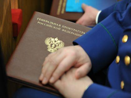 Сейчас суд рассматривает дело Васильевой о хищении 3 миллиардов рублей