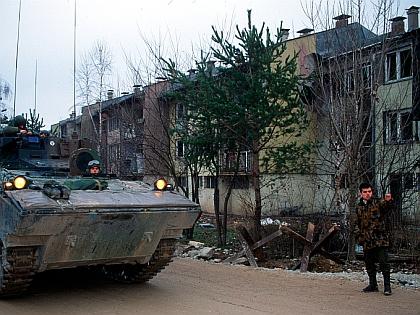 Военные действия в Югославии