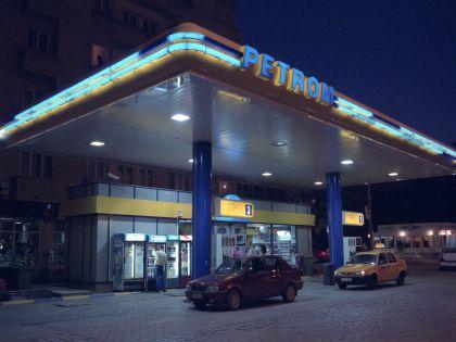Румыния ежегодно потребляет от 10 до 11 миллиардов кубометров газа