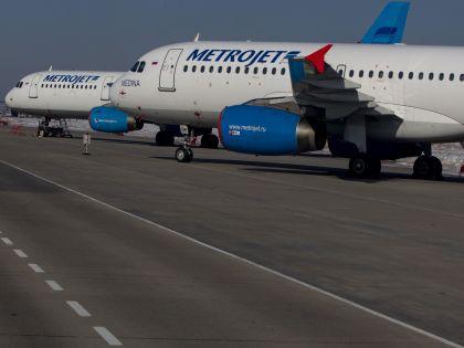 Самолёты компании «Когалымавиа», также известной как MetroJet