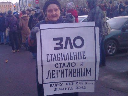 Елена Андреевна – частый гость на массовых акциях