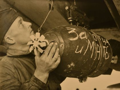 Подвеска авиабомбы. Украина, 1943 г.
