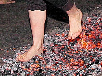 Ноги на углях