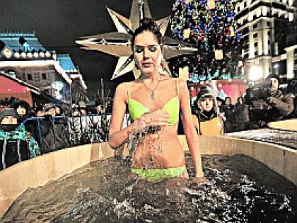 Крещение Господне в России