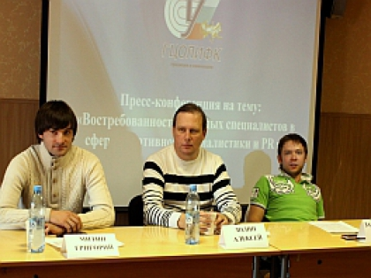 Григорий Митин, Алексей Золин, Артем Загумённов