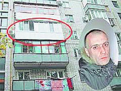 Игорь Лысюк