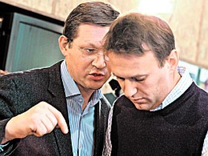Алексей Навальный и Владимир Рыжков