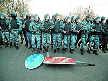 Погром в Москве