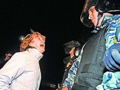Погром в Бирюлево