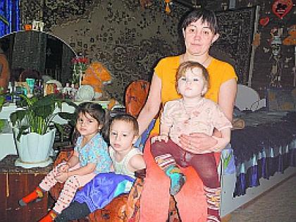Людмила Минеева с детьми