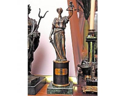 Высшая награда юристов