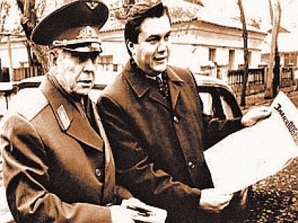 Виктор Янукович и Георгий Береговой