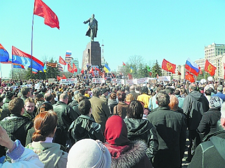 Евромайдан и Антимайдан Харькова договорились о перемирии - Цензор.НЕТ 2269